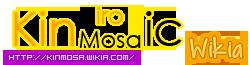 Kin-iro Mosaic Wiki