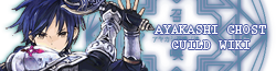 Ayakashi: Ghost Guild (Onmyouroku) Wiki