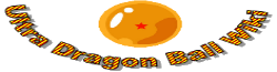 Ultra Dragon Ball Wiki