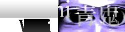 Ao Oni Wiki