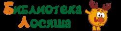 Архивы Смешариков Wiki