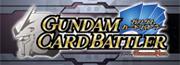 GundamCardBattler 高達卡牌戰士Wiki