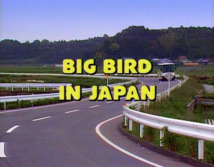 Big Bird In Japan Muppet Wiki