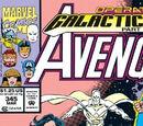 Avengers Vol 1 345