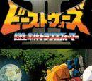 Beast Wars II (anime)