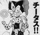 Beast Wars Metals (manga)