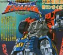 Optimus Prime (Unicron Trilogy)