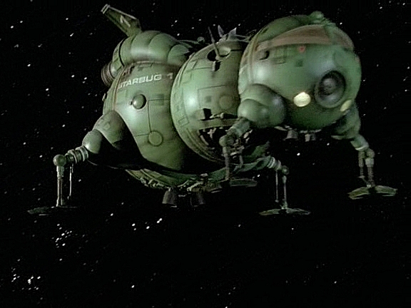 red dwarf ship wallpaper - photo #22