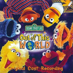 out of this world soundtrack muppet wiki wikia