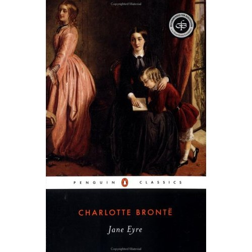 jane eyre a victorian criticism essay