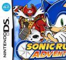 Sonic Rush Adventure.jpg