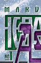 Heroes Reborn Ashema Vol 1 1.jpg