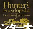 Hunter's Encyclopedia