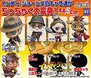 Indiana Jones Anime Figures 2.jpg