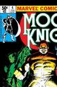 Moon Knight Vol 1 4.jpg