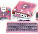 Dreamcast (Hello Kitty Pink edition)
