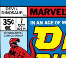 Devil Dinosaur Vol 1 7/Images