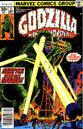 Godzilla Vol 1 2.jpg