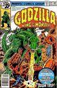 Godzilla Vol 1 21.jpg