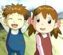 Ai und Mako