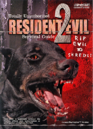 RE2Guide.png