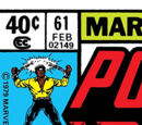 Power Man and Iron Fist Vol 1 61