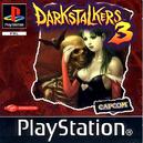 Darkstalkers3Europe.png
