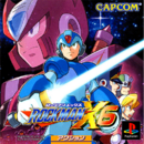 MMX6Japan.png