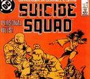 Suicide Squad Vol 1 8