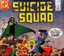 Suicide Squad Vol 1 25