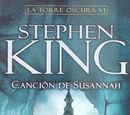 La Torre Oscura VI: Canción de Susannah