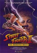 Street Fighter II: The Animated Movie