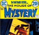 House of Mystery Vol 1 212