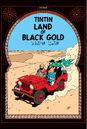 Land of Black Gold Egmont.jpg
