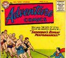 Adventure Comics Vol 1 222