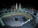 Masjid-al-haram.jpg