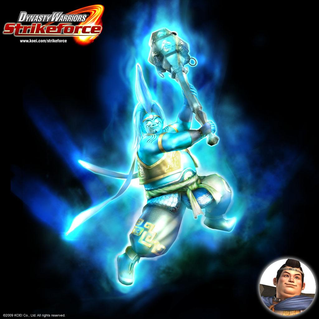Warriors Orochi 3 Ultimate Guan Yu Mystic Weapon: Xuzhu-sfawakened.jpg
