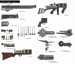 DoC Gun Parts Artwork