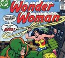 Wonder Woman Vol 1 241