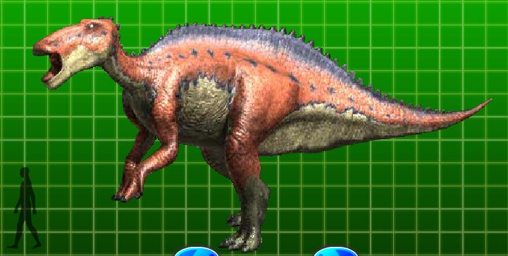 dinosaur king shantungosaurus - photo #4