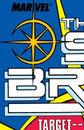 Star Brand Vol 1 18.jpg