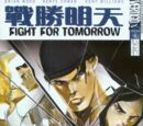 Fight for Tomorrow Vol 1 6
