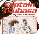 Captain Tsubasa Band 10