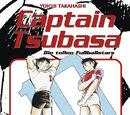 Captain Tsubasa Band 19