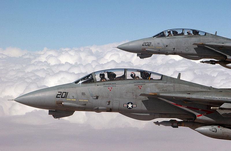 F 14 Super Tomcat F-14 Tomcat - Jet Wiki