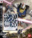 Gundam1-jpcover.jpg