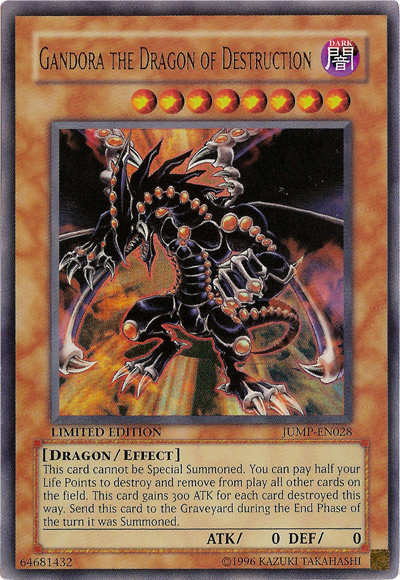 Card Errata:Gandora the Dragon of Destruction - Yu-Gi-Oh!