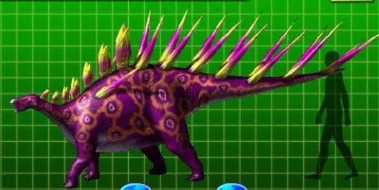 Kentrosaurus Dinosaur King The gallery for -->...