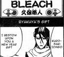 Byakuya's Gift