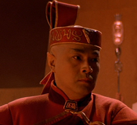 Vulcain responsable du gong fal tor pan 2285